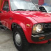 Toyota Stout Cuenca